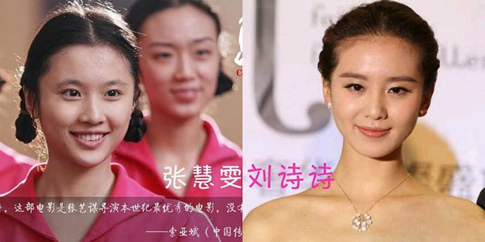 张慧雯撞脸刘诗诗哪个更美?