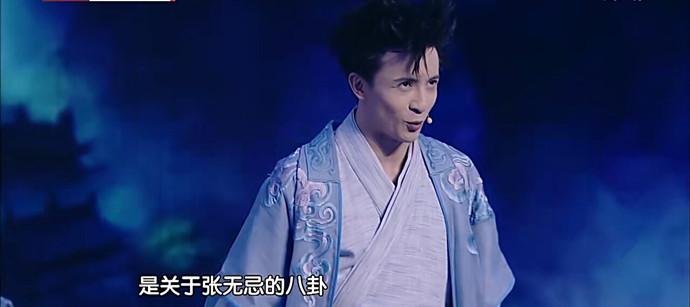 薛之谦跨界喜剧2