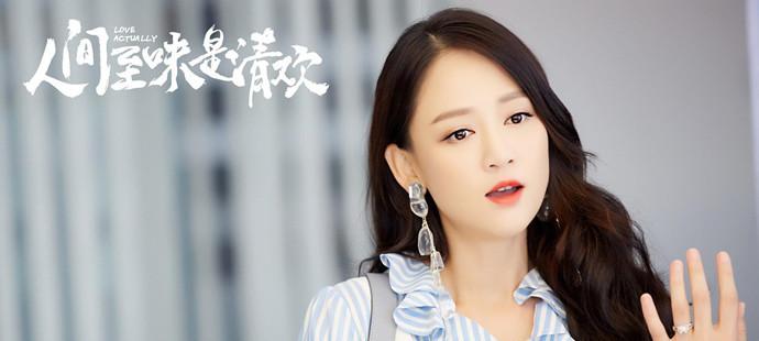 陈乔恩电视剧剧照