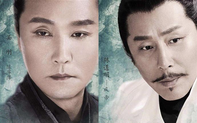 庆余年陈萍萍怎么死的 庆帝和陈萍萍为什么会反目?