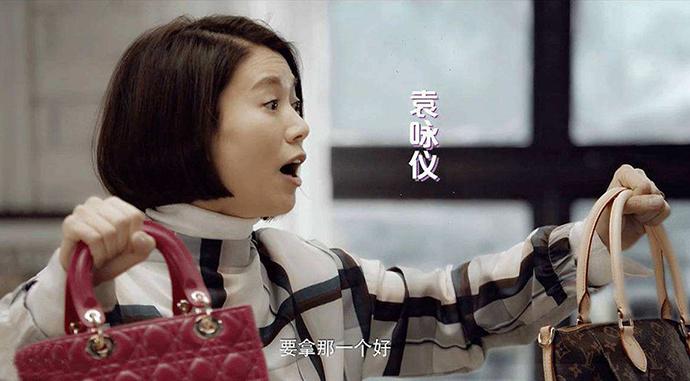 袁咏仪收集包包有多疯狂
