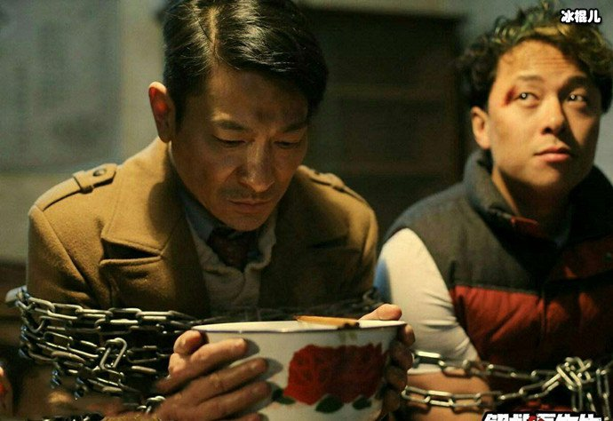 解救吾先生原型是演员吴若甫