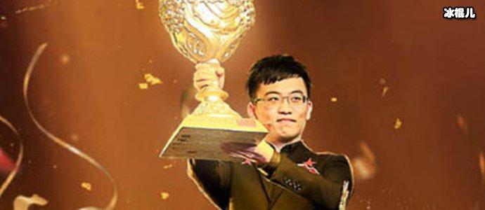 杨易获得奖杯