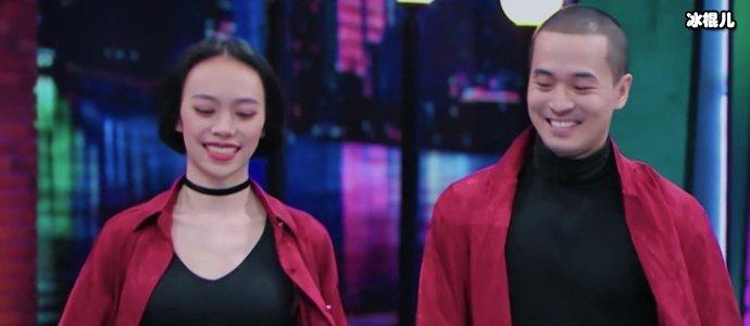 杨文韬和cici参加这就是街舞