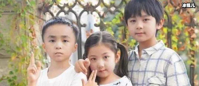 以家人之名三位小演员