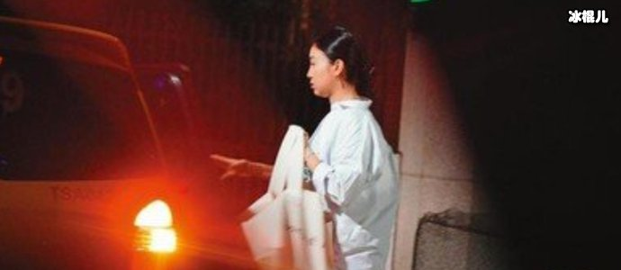 杨祐宁结婚了吗