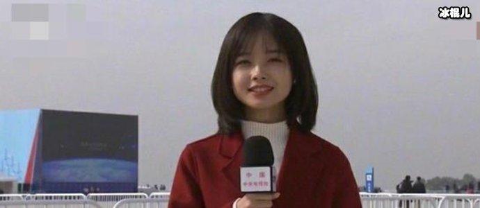 央视记者王冰冰个人资料