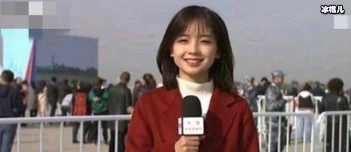 央视记者王冰冰
