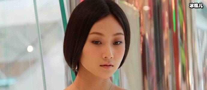 女演员林鹏结婚了吗