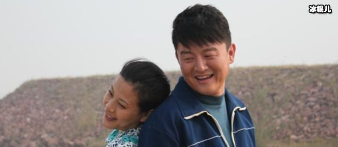 郝文婷和张磊