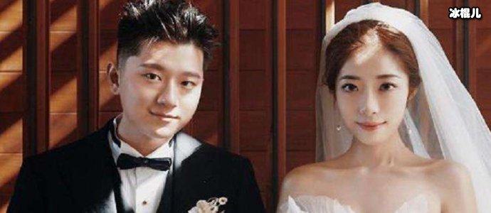 王以太和他老婆