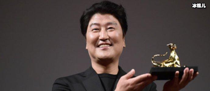 宋康昊在韩国什么地位
