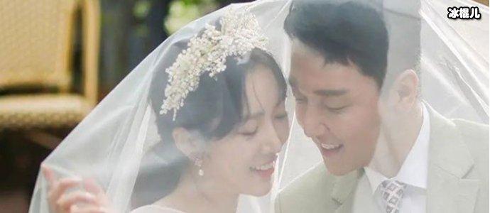 裴涩琪结婚