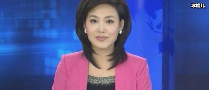央视主持人郑丽