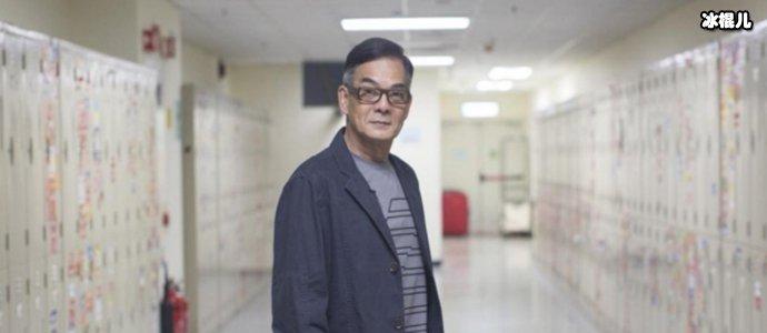 演员李国麟