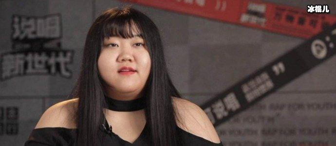 说唱女rapper陈近南哪里人